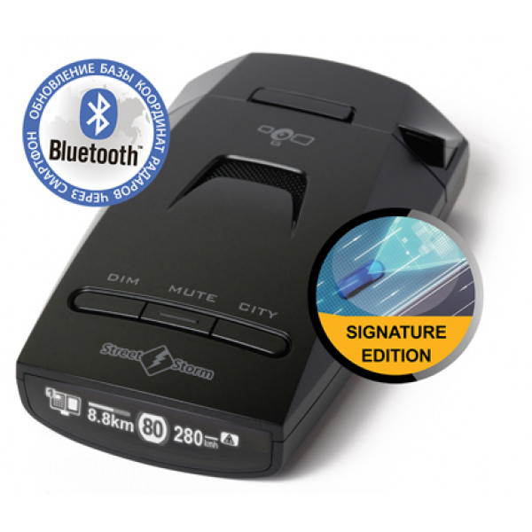 STR-7010BT Signature Edition
